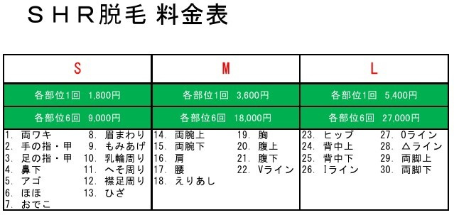 0001_price.jpg